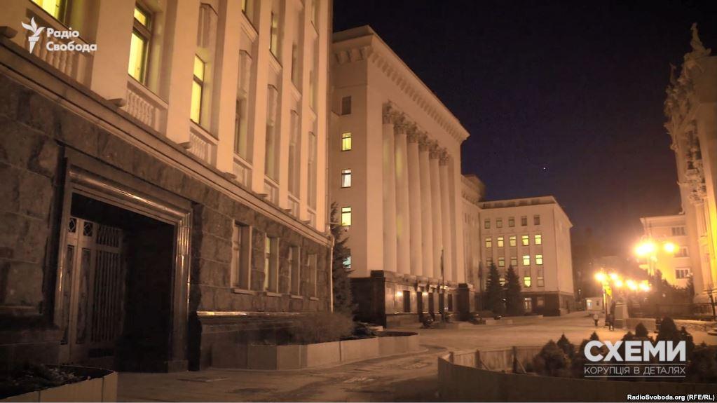 Адміністрація президента відмовилась надати дані про відвідувачів Порошенка – «Схеми»