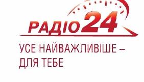 «Радіо 24», яке переїхало до Києва, змінює назву та формат