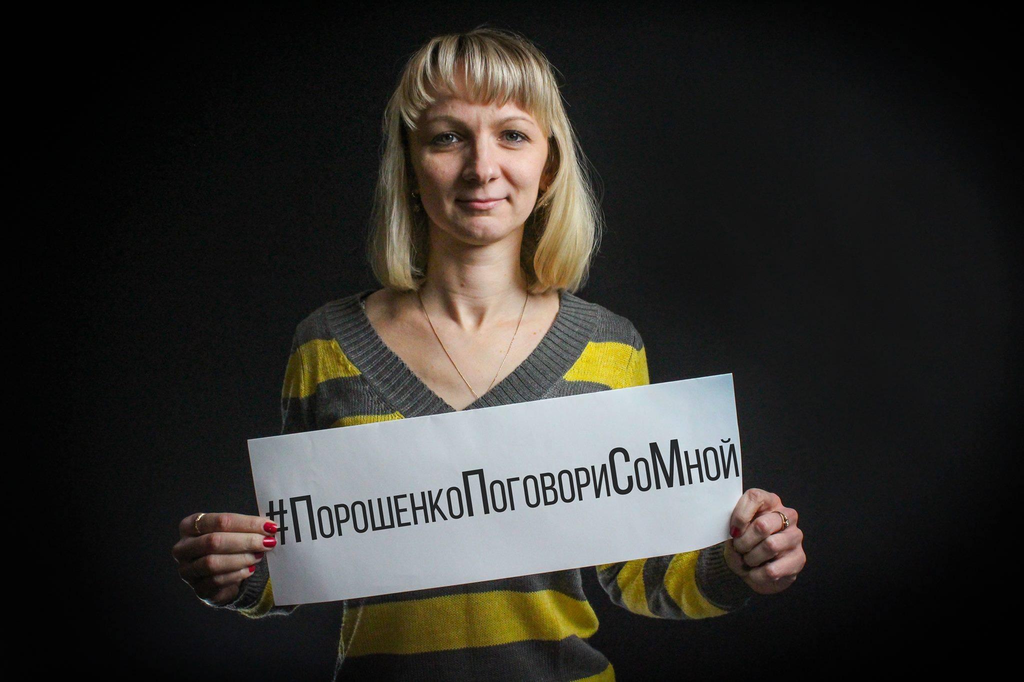 Українські журналісти у Facebook вимагають від Порошенка прес-конференцію