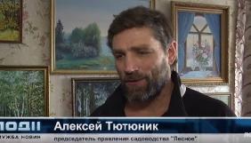 Телеканал ЛОТ погрожують спалити разом із журналістами – Андрій Шаповалов