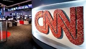 У Венесуелі заборонили мовлення CNN після розслідування про продаж паспортів