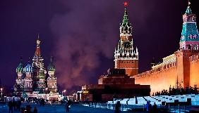Влада у Кремлі наказала російським ЗМІ припинити хвалити Трампа - Bloomberg