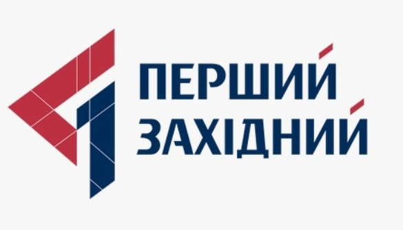 Нацрада затвердила зміну назви телеканалу «Львів-ТБ» на «Перший західний»