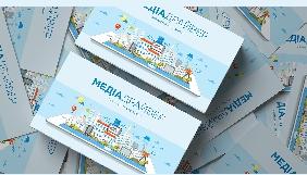 27 лютого - презентація онлайн посібника «МедіаДрайвер» у Краматорську