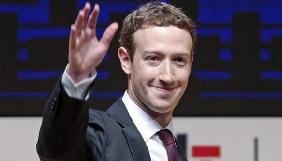 Марк Цукерберг оголосив про зміни в форматі Facebook