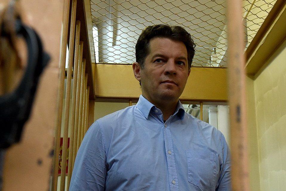 Українсько-польська міжпарламентська група закликала владу Росії звільнити Сущенка