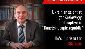 PR-директор Джамалы призвал международные СМИ помочь освободить из плена «ДНР» украинского ученого