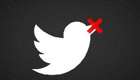 Twitter запровадив часткове блокування акаунтів через тролінг