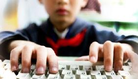 Митрополит Антоній закликає молодь не цікавитись смертельними інтернет-іграми