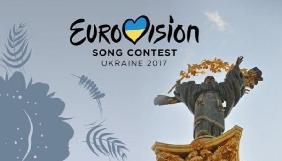 Задля безпеки гостей «Євробачення-2017» у Києві встановлять 4 тис. камер відеоспостереження – КМДА