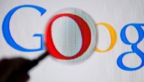 Google виграла у росіянина суперечку за домен google.com