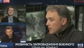 Натисніть, щоб розблокувати. Огляд підсумкових тижневиків ICTV, «Україна», «1+1», «Інтер» і 5 каналу за 12 лютого 2017 року