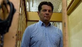ФСБ відмовилась долучати до справи Сущенка довідку Міноборони України