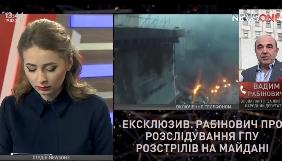 Как адвокату Небесной сотни на канале NewsOne Рабиновичем рот затыкали