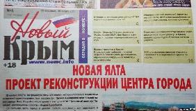 На півострові відновила роботу газета «Новый Крым» без девізу про Росію