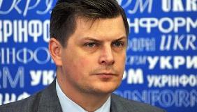 Нацрада повідомляє про плани забезпечення українського цифрового мовлення на Херсонщині і частині Криму