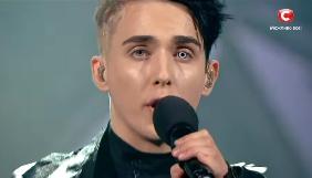Національний відбір на «Євробачення», третій півфінал: Пісня!