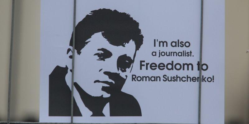 НСЖУ сподівається, що номінація Сущенка на премію ЮНЕСКО допоможе його звільненню