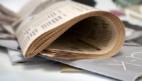 У робочій групі НСЖУ з питань реформування газет працюватимуть фахівці Мінюсту