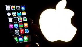 Apple придбала стартап із розпізнавання облич