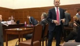В Австрії розпочався суд щодо видачі власника «Інтера» США
