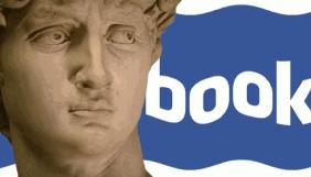 Яким буде майбутнє Facebook? План Марка Цукерберга. Огляд подій у світі нових медіа за 2–20 лютого
