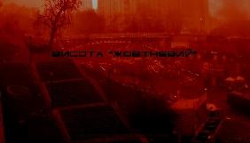 Луценко ініціював нагородження волонтера Talionis за відеореконстукцію розстрілів на Майдані