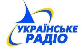 Канали «Українського радіо» переходять на супутник Amos-3