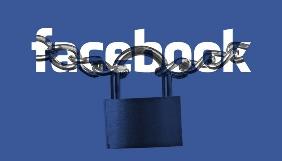 Fаcebook заблокував акаунт російського телеканалу «Звезда», а Instagram видалив його допис