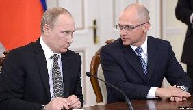 Под диктовку Кремля