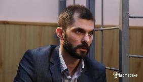 «Громадське ТБ» показало інтерв'ю з обвинуваченим у розстрілах Небесної сотні