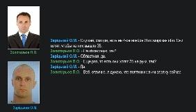 Редактор запорізького видання «Новий регіон» виявився агентом Кремля – СБУ