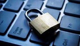 Для блокування російських соцмереж потрібні гроші і техніка – Кіберполіція
