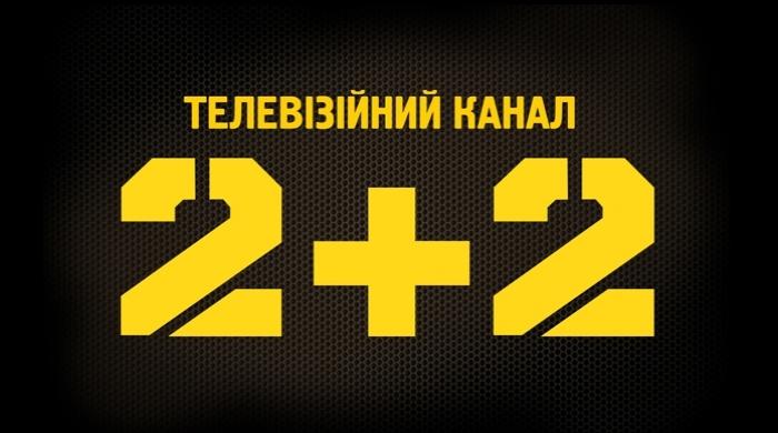 Замість «2+2» матчі української прем'єр-ліги покаже УНІАН