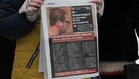 Розгляд апеляційної скраги побитого беркутівцями журналіста Єфімова відклали на 30 березня