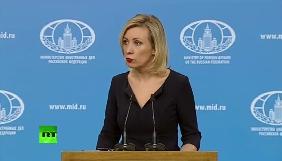 Речниця МЗС Росії ухилилася від відповіді на питання швейцарського журналіста щодо фейковості російських новин