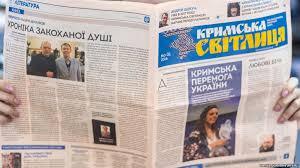 У Києві можуть припинити випуск газети «Кримська світлиця»