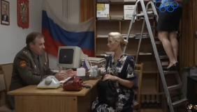 Нацрада не стала карати канал «Україна» за показ «Старшої сестри»