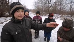 «Дети Донбасса»: опасные мины, опасные мухоморы, опасное детство