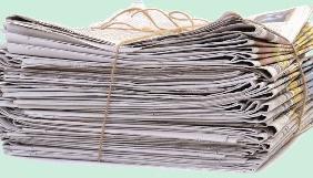 На Хмельниччині комунальний телеканал випускатиме свою газету: влада запевняє, що вона ні при чому