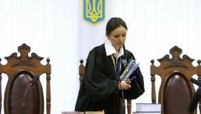 У справі колишньої судді Царевич свідком стала журналістка «Української правди»