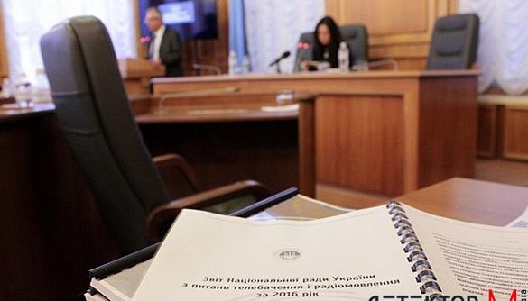 Як Комітет свободи слова звіт Нацради розглядав