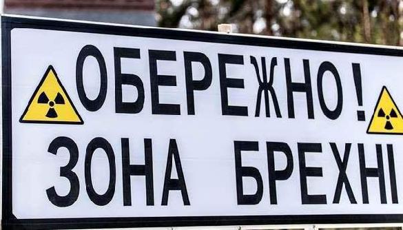 Кожна десята новина сепаратистьких ЗМІ містить мову ворожнечі щодо українців – ІМІ