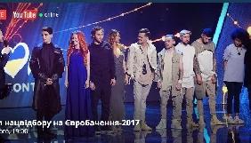 У фіналі національного відбору «Євробачення-2017» не буде маніпуляцій з боку журі і ведучого – керівник проекту