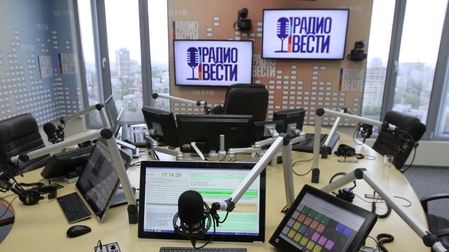 Із «Радио Вести» звільняється більшість співробітників