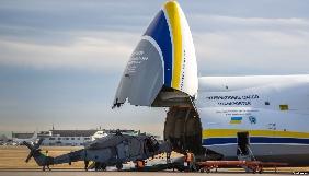 Як SIPRI українську зброю в Росію «продавав» (дослідження)