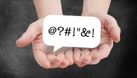Google запроваджує інструмент для ЗМІ, який знаходить образливі коментарі під публікаціями
