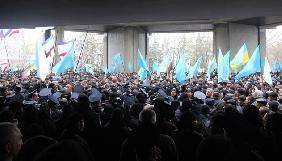 Сьогодні відбудеться телемарафон «Крим.Три роки опору»