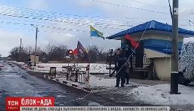 Блокадний камінґ-аут «1+1». Огляд підсумкових тижневиків каналів ICTV, «Україна», «1+1», «Інтер» і 5-го каналу за 19 лютого 2017 року