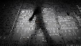 Рішення РНБО про загрози кібербезпеці держави та невідкладні заходи з їх нейтралізації